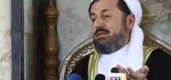 Viering geboortedag van profeet Mohammad (v.z.m.h.) & de jaarvergadering van AICCDB