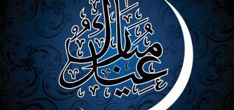 Ied Mobarak / عید سعید اضحی مبارک