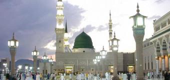 میلاد النبی ص / Geboortedag van de Profeet vzmh